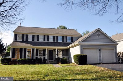 104 Rose Garden Way, Frederick, MD 21702 - MLS#: MDFR109292