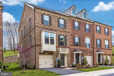 9163 Landon House Lane, Frederick, MD 21704 - #: MDFR244286