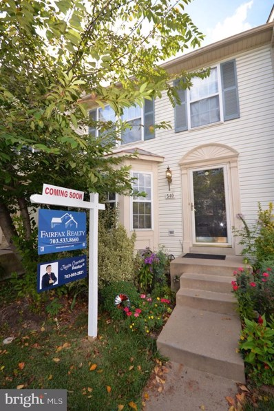 540 Primus Court, Frederick, MD 21703 - #: MDFR251638