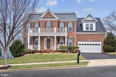 1213 Volunteer Drive, Brunswick, MD 21716 - MLS#: MDFR258590