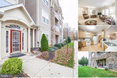 130 W Broadway UNIT 1C, Bel Air, MD 21014 - #: MDHR100604