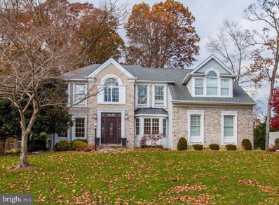 1000 Milchling Drive, Bel Air, MD 21015 - #: MDHR100678