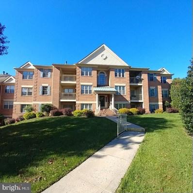 1713 Landmark Drive UNIT 3A, Forest Hill, MD 21050 - #: MDHR2003544