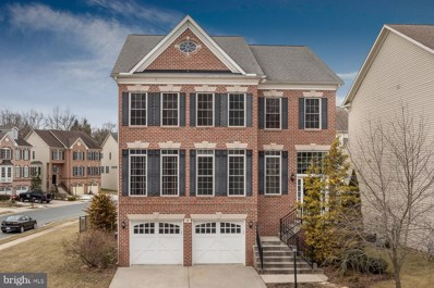 20 Fallston View Court, Fallston, MD 21047 - #: MDHR221486