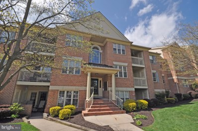 1715 Landmark Drive UNIT 2H, Forest Hill, MD 21050 - #: MDHR246344