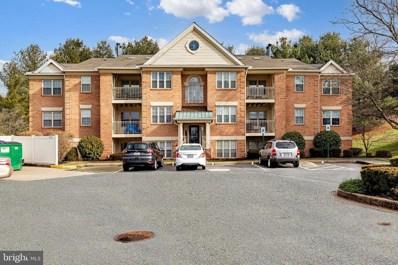 1721 Chrisemmett Court UNIT 3D, Forest Hill, MD 21050 - MLS#: MDHR260486