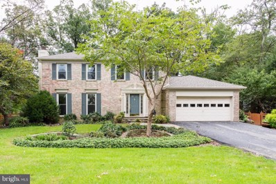 8703 Doves Fly Way, Laurel, MD 20723 - MLS#: MDHW100024