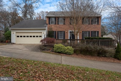 6151 Campfire, Columbia, MD 21045 - MLS#: MDHW119386