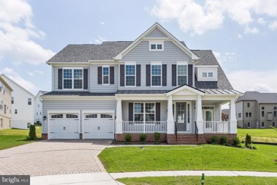 12619 Vincents Way, Clarksville, MD 21029 - MLS#: MDHW209264