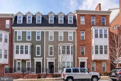 11252 Chase Street, Fulton, MD 20759 - #: MDHW261170