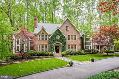 13839 Lakeside Drive, Clarksville, MD 21029 - #: MDHW262208