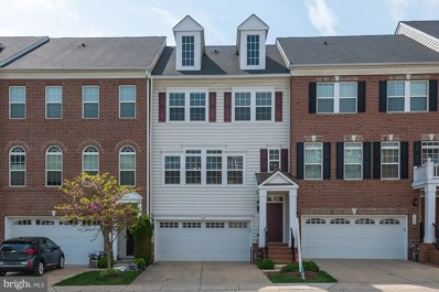 9754 Northern Lakes Lane, Laurel, MD 20723 - #: MDHW262492