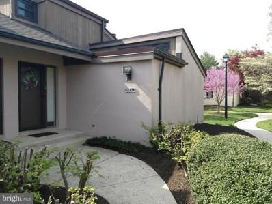 11235 Snowflake Court UNIT B9-3, Columbia, MD 21044 - MLS#: MDHW262648