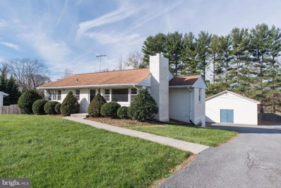 3302 Coventry Court Drive, Ellicott City, MD 21042 - #: MDHW271746