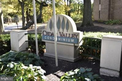 5484 Cedar Lane UNIT A3, Columbia, MD 21044 - #: MDHW271758