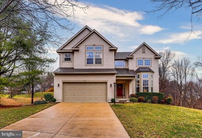 6405 Towering Elm Terrace, Clarksville, MD 21029 - #: MDHW275414