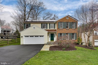8805 Cardinal Court, Laurel, MD 20723 - #: MDHW276636