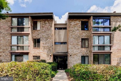 10547 Twin Rivers Road UNIT E-1, Columbia, MD 21044 - #: MDHW279614
