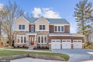 12245 Blue Sky Evening Way, Fulton, MD 20759 - #: MDHW280124