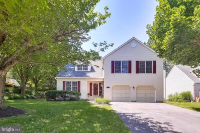 8205 Cool Creek, Laurel, MD 20723 - #: MDHW281000