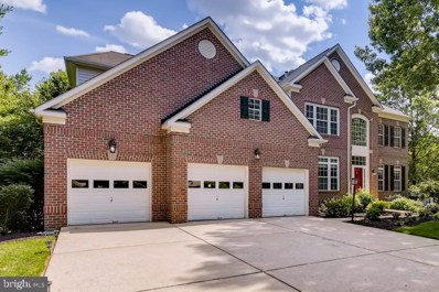 6101 Rippling Tides Terrace, Clarksville, MD 21029 - MLS#: MDHW281320