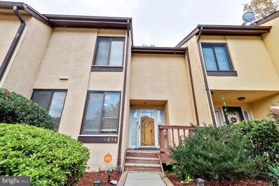 9674 Basket Ring Road, Columbia, MD 21045 - #: MDHW284692