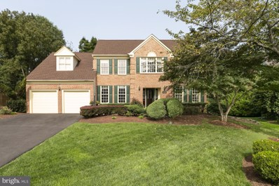 10339 Champions Way, Laurel;, MD 20723 - #: MDHW284780