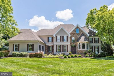 12706 Maryvale Court, Ellicott City, MD 21042 - #: MDHW287708