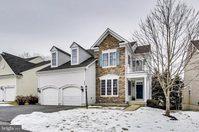 9092 Tiber Ridge Court, Ellicott City, MD 21042 - #: MDHW290468