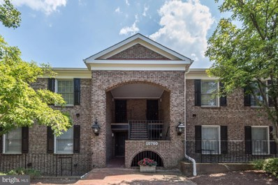 10700 Kings Riding Way UNIT T-1-17, Rockville, MD 20852 - MLS#: MDMC100011