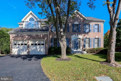 4 Hancock Bridge Court, Gaithersburg, MD 20882 - MLS#: MDMC100610