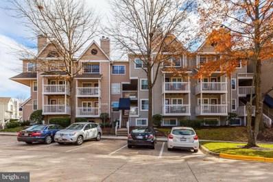 10819 Hampton Mill Terrace UNIT 120, Rockville, MD 20852 - MLS#: MDMC101548