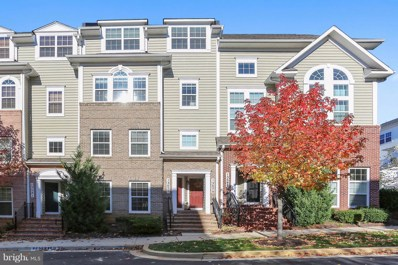 13575 Station Street, Germantown, MD 20874 - MLS#: MDMC102012