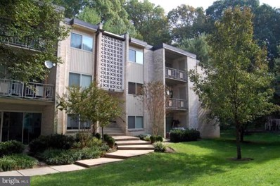 12405 Braxfield Court UNIT 14, Rockville, MD 20852 - #: MDMC102292