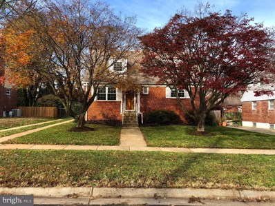13504 Grenoble Drive, Rockville, MD 20853 - MLS#: MDMC103098