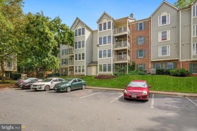 13107 Briarcliff Terrace UNIT 2-213, Germantown, MD 20874 - #: MDMC2017286