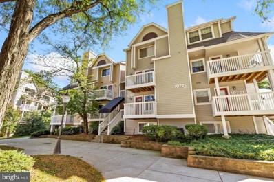 10723 Hampton Mill Terrace UNIT 130, Rockville, MD 20852 - #: MDMC2019024