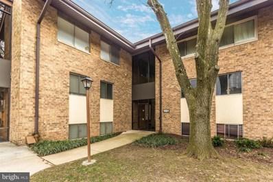 9904 Walker House Road UNIT 4, Gaithersburg, MD 20879 - #: MDMC388980