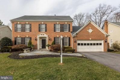 14000 Natia Manor, North Potomac, MD 20878 - MLS#: MDMC389100
