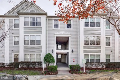 2607 Camelback Lane UNIT 7-12, Silver Spring, MD 20906 - MLS#: MDMC455456