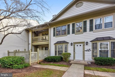 13009 Shadyside Lane UNIT 12-A, Germantown, MD 20874 - MLS#: MDMC455468