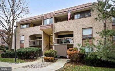 405 Christopher Avenue UNIT 41, Gaithersburg, MD 20879 - #: MDMC487838