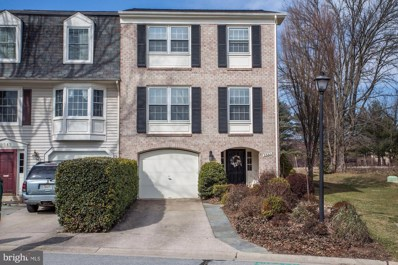9541 Duffer Way, Montgomery Village, MD 20886 - #: MDMC531910