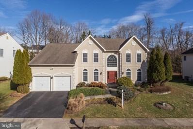 10106 Daphney House Way, Rockville, MD 20850 - #: MDMC559602