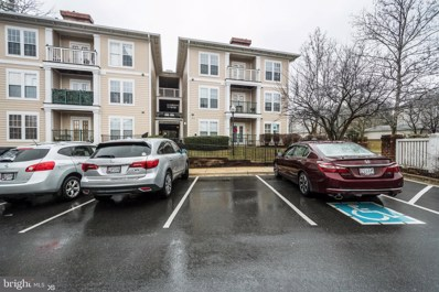 406 Kentlands Blvd. UNIT 104, North Potomac, MD 20878 - #: MDMC618720