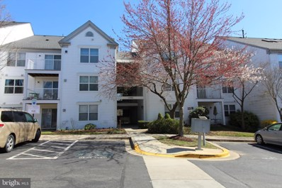 12902 Churchill Ridge Circle UNIT 2-14, Germantown, MD 20874 - #: MDMC623812