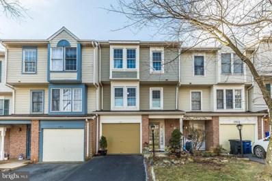 17915 Cottonwood Terrace, Gaithersburg, MD 20877 - #: MDMC624122