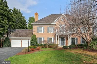 8509 Potomac School Terrace, Potomac, MD 20854 - #: MDMC650548