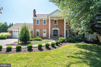 6 Crestview Court, Potomac, MD 20854 - #: MDMC650748
