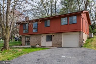11600 Brandy Hall Lane, North Potomac, MD 20878 - MLS#: MDMC651368